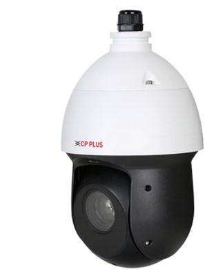 IP PTZ venkovní kamera s přísvitem 100m CP-UNP-D2521L10-DP 2.0Mpix