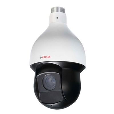4Mpix venkovní otočná kamera s přísvitem CP-UNP-3041L10DA-P